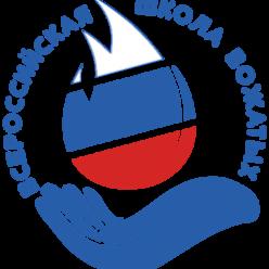 Всероссийская школа вожатых ЮФО